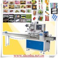 shenhu automatic burgers packaging machine
