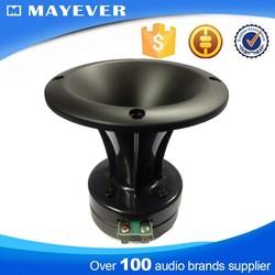 PHT-406DG dj system studio chinese active 25.4mm 20w waterproof outdoor speaker