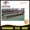15# prime quality carbon steel plates professional supply