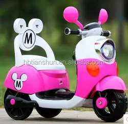motorcycle 3 for kids TS-3688