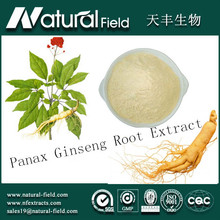 energy drinks herb panax ginseng extract