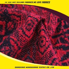Cotton polyester sweater jacquard jersey knit fabric from China manufacturer
