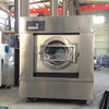 FORQU stainless steel 50 pound commercial washing machine