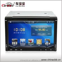 6.95'' universal car dvd multimedia system with gps navigation system