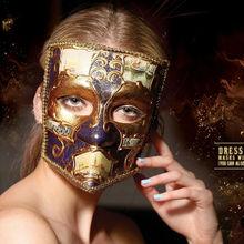 wholesale party supplies face Mask Carnival masks Venetian Face Quartet mask