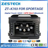 2 din autoradio for Kia sportage 2014 auto radio with dvd gps