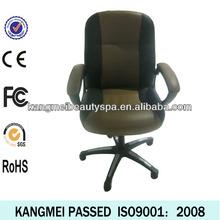 bead office chair cushions (KM-3215)