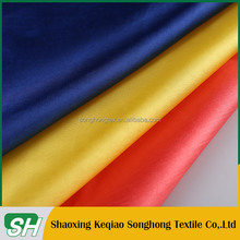 2015 Newest For home-use Breathable imitated silk,lining manufacturer