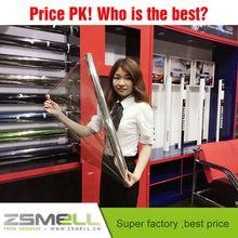 Best price automobile 25%vlt 2ply 1.52*30m nano ceramic window film tinted 7 years warranty LKG price