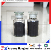 Carbon black for Silicone adhesive FR5100 pigment carbon black FR5100/carbon black masterbatch