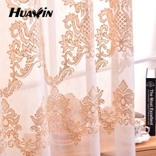 TOP ONE curtain factory more than 25 YEARS first -class quality creative designs jacquard sheer embroidery curtain