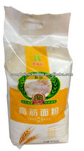 Wheat packaging/Maize bag/Corn flour packaging