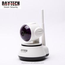 New Technology PTZ Tilt ip camera program