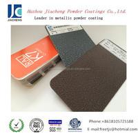 epoxy powder coatings,thermosetting powder paint china manufacturer