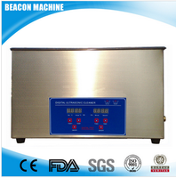 Best selling 600W 30L ultrasonic injector cleaner price AR-100A made in China