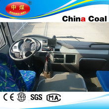 China coal group 2015 new type city bus for sale