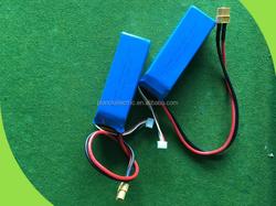 2600mah li-polymer rc heli lipo battery pack 3S 11.1v 65C high discharge rate