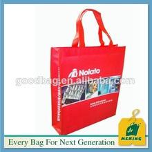 MJ-NW34 Promotional Foldable Custom Non Woven Bag from Guangzhou Excellent Manufacturer