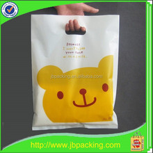 making machine price ldpe carrier plastic shopping bags wholesales