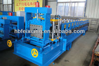 FX used gutter machine for sale