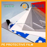 Quality unique aluminum sheet pe protective film