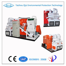 QY-600C CE Approved Popular Copper Millberry Cable Wire Recycling Machine