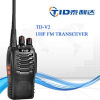 handy video walkie talkie baby phone
