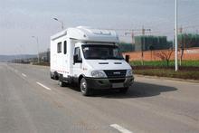 Hot new RV coaches outing car, special purpose passenger car motor caravan,Qixing brand,