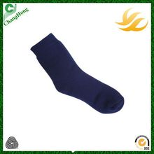 Child tube cotton sock
