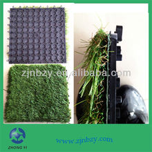 Interlocking Plastic Artificial Grass Mat