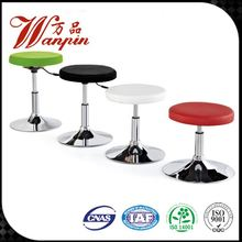latest modern bar stools