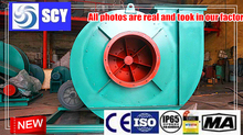 Air Centrifugal Blower Fan/Exported to Europe/Russia/Iran