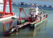 New Design River Sand Dredger Vessel