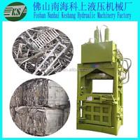YJ-250 Hydraulic Non-ferrous Metal Scrap Waste Aluminum Cans Scrap
