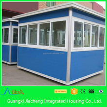 flat roof sentry box prefab house for guard small
