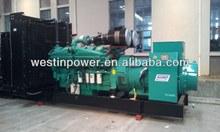 India Cummins 500kw Diesel Generator set with engine VTA28-G5(TU700)