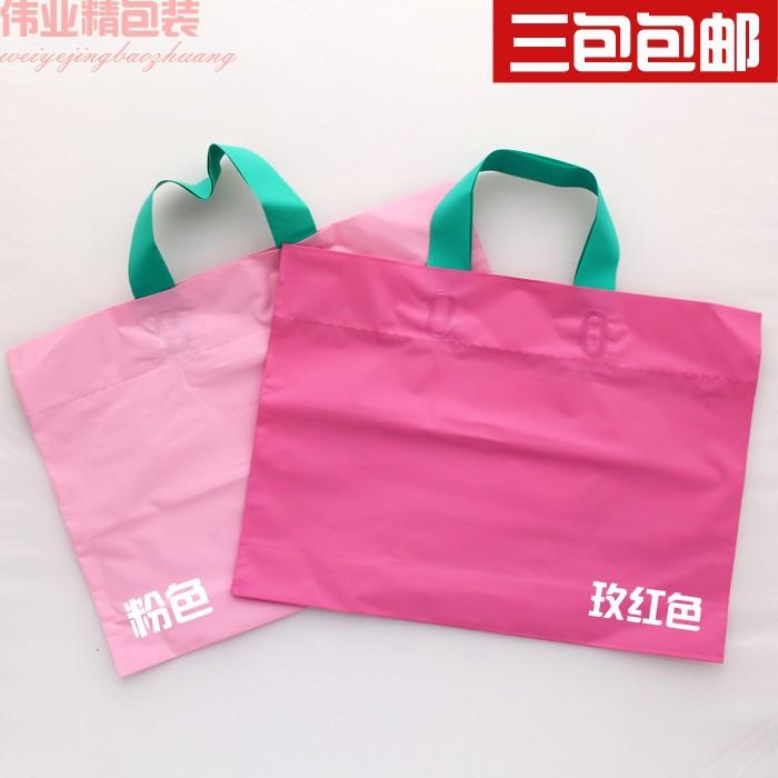 China fábrica impressos personalizados de plástico recicláveis sacos de compras
