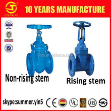 Cast iron/ductile iron/WCB/stainless steel 304 316/Brass rising stem or non-rising stem gate valve flange or thread connection
