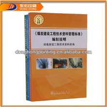 English And Chinese Talking Pen Book,English Pop-Up Book,Children English Fairy Tales Books