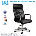 Starbucks meubles et liste de prix de chaises de bureau avec sans jambes chairnylon fabricBF-8927B-1