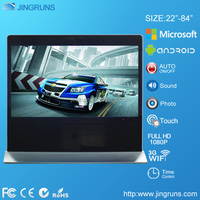 "84"" industrial touch screen android"