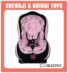 High quality baby car chair with competitive price