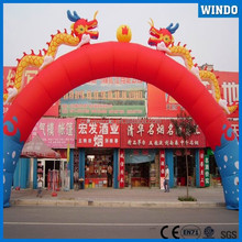 Round Type Advertising Inflatable Arch(Normal/Dragon and Phoenix Play/Dragon and Phoenix Double Happiness) for Promotion