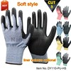 NMSAFETY Safety Cut Proof Protect Glove 100% cut material Gloves