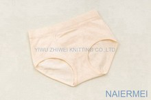 Cute Lovely Young Fashion Women Underwear from China