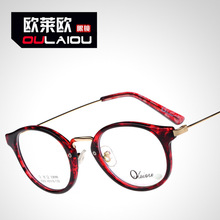 b388 Ultra-thin legs steel oval section 2015 8262 plain mirror imitation tr90 glasses frame clear lens glasses