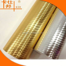 Shining Removable plating carbon fibre car body sticker with self adhesive