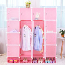 Plastic closet storage wardrobe 16 cubes Environmental lovely pink color(FH-AL0956-16)