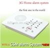 GSM+PSTN Dual network alarm system smart gsm alarm system