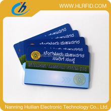 Promotion PVC ID/IC HF/UHF RFID Card